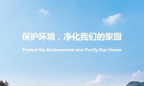 北京容亿达环保