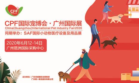 宠物博览会观众登记购票H5—会员信息收集系统开发-二维码门票系统