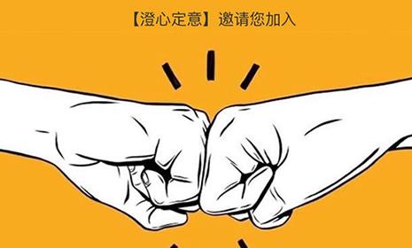 sousivd健身餐微信商城_微信分销系统开发—微信公众号开发