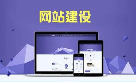 广州网站推广提升企业营销网站排名