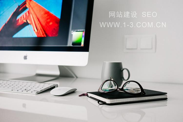 网站制作,seo推广
